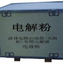 供应电解粉丨电解粉批发丨电解粉价格丨源创工控