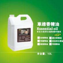 厂家直销 纯天然植物精油批发草绿香化妆品原料精油 10L
