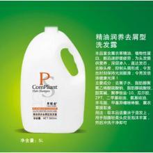 厂家直销 批发草绿香洗发水精油滋养去屑洗发露5L