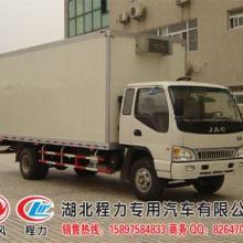 供应程力专业制造厢式冷藏货车