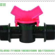 双边外螺纹塑料阀门 节水灌溉工具