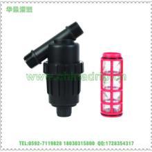 外螺纹过滤器 细牙网式过滤器1寸 节水灌溉工具优质过滤器