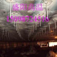 供应专用耐火棉-窑吊顶保温棉