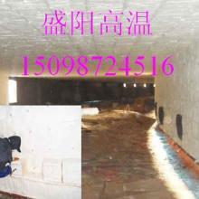 供应建砖瓦隧道窑