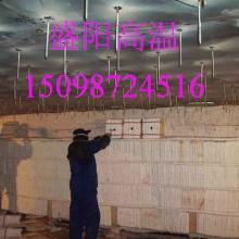 供应重庆隧道窑高温焙烧段耐火棉吊顶图片
