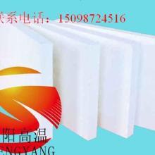 供应建窑保温用耐火棉