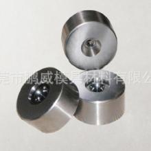供应成形模钨钢硬质合金