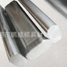 供应剪刀模非标模钨钢硬质合金板材