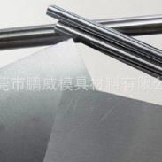 桑阿洛伊钨钢板材KA10图片