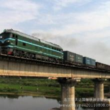 供应广州 连云港 深圳到秋拉塔姆Tyuratam铁路运输图片