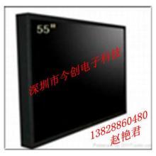 供应52寸三星屏液晶监视器|55寸AU屏液晶监视器批发