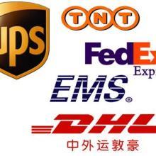 供应UPS国际快递到澳大利亚15/KG图片