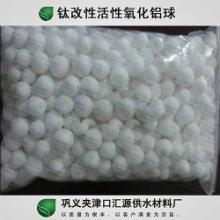 活性氧化铝厂家 高强度活性氧化铝