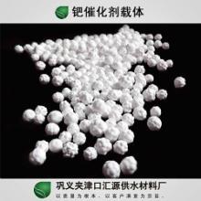 供应钯催化剂载体