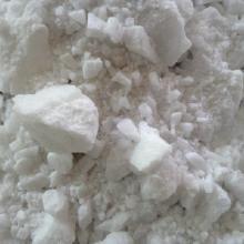 供应重晶石粉批发。重晶石原矿