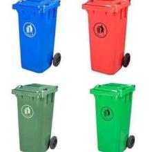 供应深圳塑料垃圾桶批发供应
