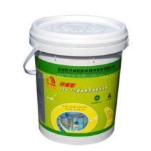 供应雨虹牌JSA-101聚合物水泥防水涂料
