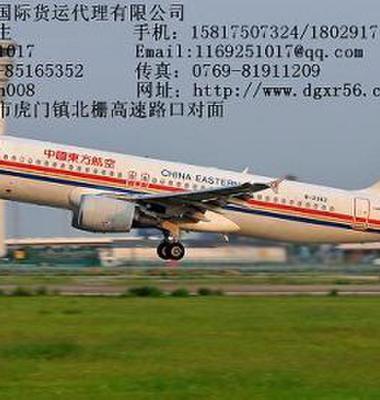 国际快递空运图片/国际快递空运样板图 (3)