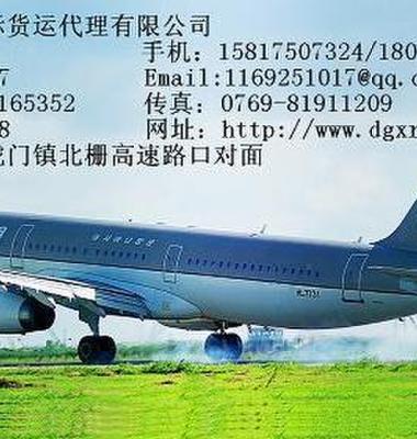 国际快递空运图片/国际快递空运样板图 (4)