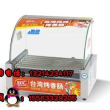 供应豪华烤肠机烤肠机