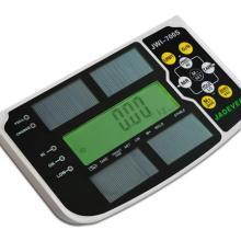 供应JWI-700S节能环保太阳能电子秤/太阳能地磅
