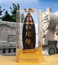 白酒53度高粱酒军荣白酒百世威酒业酿造