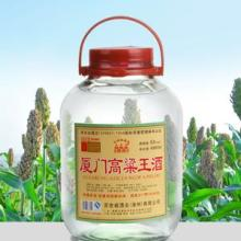 高粱王酒厦门高粱王酒容量大浓香型清香型白酒