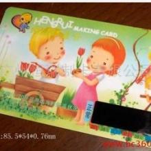 供应PVC卡体温卡磁条卡