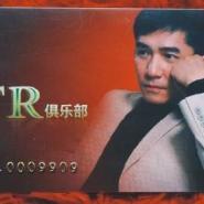 PVC名片制作室内广告牌生产厂商图片