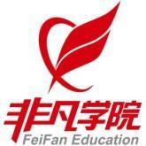 上海UG模具设计培训_上海UG三维设计培训图片