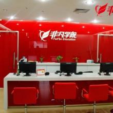 上海平面设计培训 走在设计培训的前端