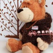 开心熊棕色填充毛绒玩具图片