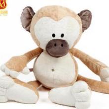 供应NICI新款短毛绒猴子玩具玩具侯公仔70cm小猴子卡通玩具