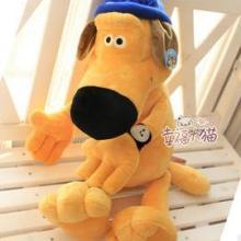 供应新款小狗毛绒玩具动物狗短绒填充玩具儿童85cm公仔玩具批发