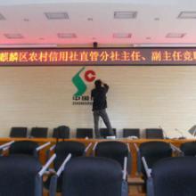 郑州LED显示屏软件