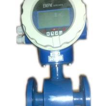 供应智能型插入式大口径管道用的电磁流计图片
