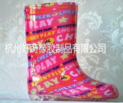 供应儿童雨鞋