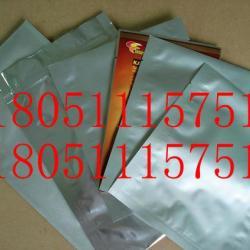 供應昆山電子鋁箔袋