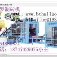 辽宁省液压水泥砖机图片