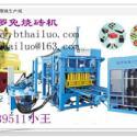内蒙古免烧砖机  全自动砌块生产线   全自动空心砖机
