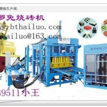 供应河北省液压砌块砖机   液压水泥制砖机   制砖机械设备