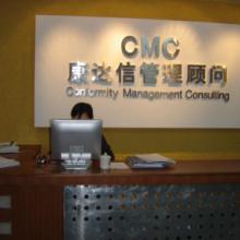 供应ISO9001认证咨询批发