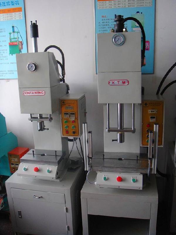 供应小型液压机_厦门小型液压机_厦门小型液压机价格
