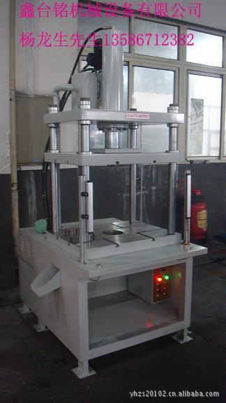 供应压铸水口切边机_压铸铝镁锌合金浇口切边油压机