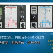 AB6800A 开关柜智能操控装置  AB6800A