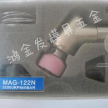 供应MAG-122N平面研磨机,气动打磨机,正品保证UHT原装代理商批发