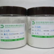 供应反光油墨交通标志白色反光粉