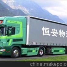 供应中山至达州货运专线物流公司图片