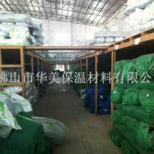 供应环保无毒铝箔华美橡塑