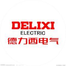供应南宁电工电气